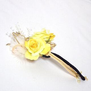 【ネット決済・配送可】CA107 美品 帯飾り 黄色い薔薇 バラ...