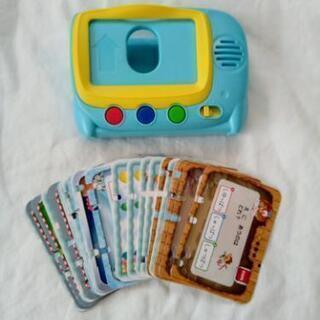 非売品 チャレンジ一年生 たし算、引き算、言葉カード