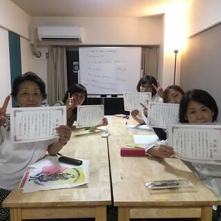 8月12日月曜日  20:00~ 高校英文法学び直し会 「受動態...