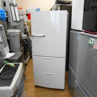 AQUA 264L 3ドア冷蔵庫 AQR-261B ホワイト/白...