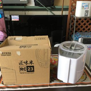 TM810 山本電気 家庭用精米機 匠味米