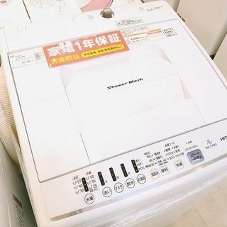 安心の1年間保証付!!2016年製 HITACHI 7.0㎏ 全...