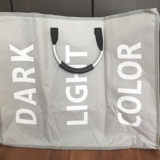 【新品未使用】ランドリーバスケット・洗濯物入れ(収納バッグ)