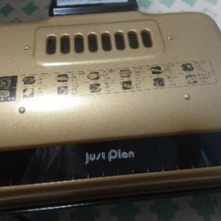 ◆万能ロースター◆ トーストも焼けます!