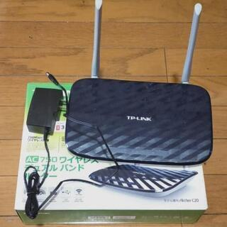 WiFi ルーター TP-Link Archer C20