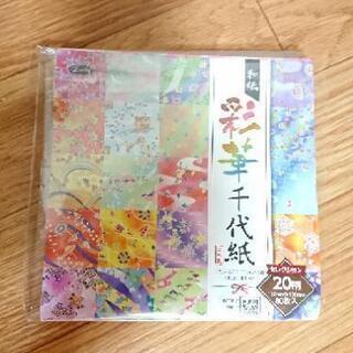 (和紙)折り紙・千代紙   約80枚セット