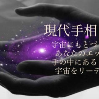 8/24,25(土日)大阪ヒーリングマーケット出展します! − 大阪府
