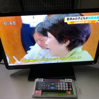 送料無料(地区限定)山形発東芝テレビ23s7 社外リモコン新品付