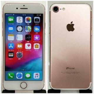 SIMフリー iPhone 7 128GB Rose Gold ...