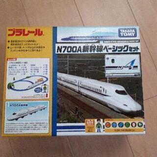 プラレール 新品 新幹線 ベーシックセット