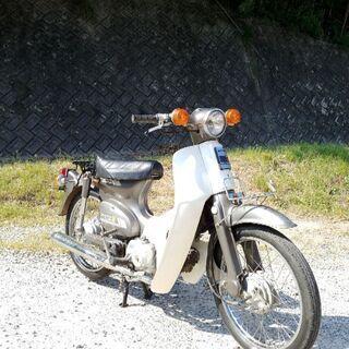 ホンダスーパーカブ 50cc