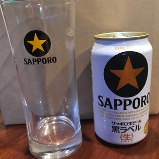 サッポロ黒ラベル タンブラーグラス(未使用)