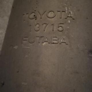 値下げ‼️プリウス ZVW30 前期 純正マフラー - 加古川市