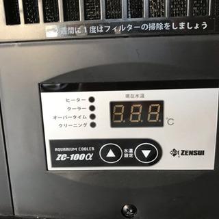 ゼンスイ 水槽用クーラー ZC100α