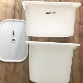 IKEAイケア製 収納BOX