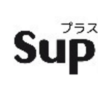 業務委託DR募集!!1.5tor2t車(平車両)での電材の配送業...