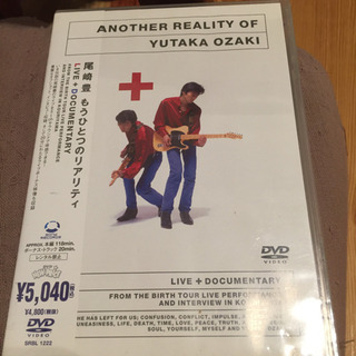尾崎豊DVD