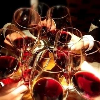 ⚠️今週末開催【独身限定 広島ワイン会】 一緒に楽しみませんか?