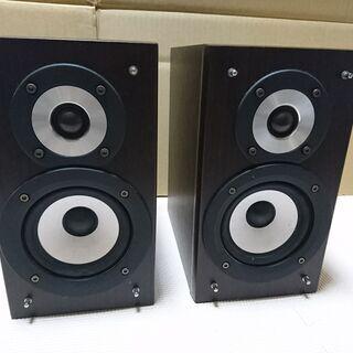 高音質オーディオスピーカー SP-UXDM8
