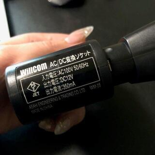 美品 ウィルコム AC/DC変換ソケット350MA  ソケット付き