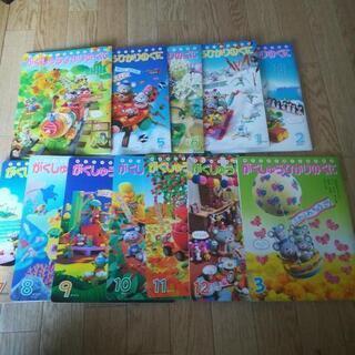 幼児教育 がくしゅうのひかり12冊