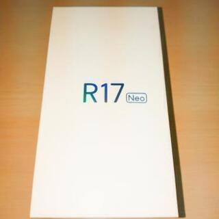 oppo n17 neo simフリー ほぼ未使用