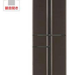【中古】2014年製 三菱ノンフロン冷蔵庫