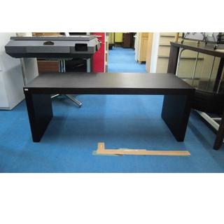札幌 幅120cm ネストテーブル センターテーブル ローボード...