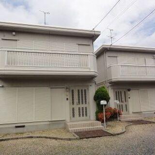 オーナーチェンジ物件 メーカー住宅3LDK×2戸(賃貸中)