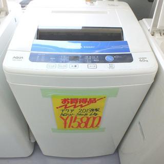手稲リサイクル AQUA 6kg 2013年製洗濯機 AQW-S...