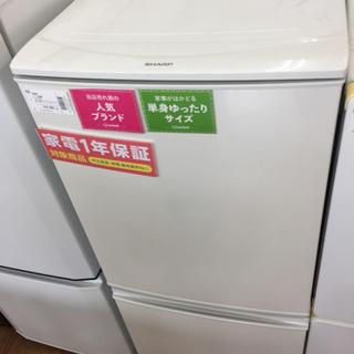 安心の1年間保証付【SHARP】2ドア冷蔵庫売ります!