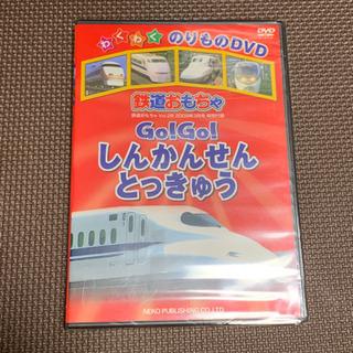 鉄道おもちゃ付録DVD