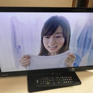 ★プライスダウン★【美品】デジタルハイビジョン液晶テレビ 23型...