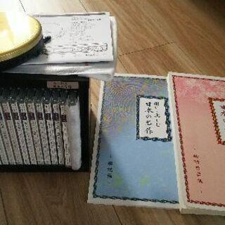 ユーキャン聞いて楽しむ日本の名作 朗読名作 全16巻