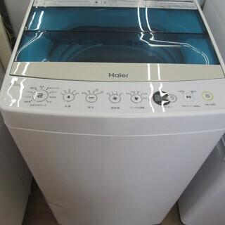 ハイアール 洗濯機 JW-C45(K) 4.5kg 2019年式