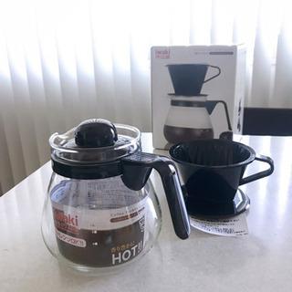 イワキ コーヒー ポット&ドリッパー レンジOK
