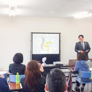 8/20岡崎:売るブログ速習講座セミナー(売上に繋がるブログの秘...