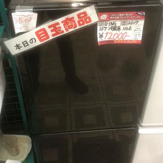 ☆中古 激安! 鶴見橋店オープンセール! U ING 110L ...