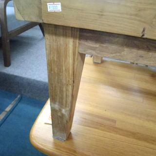 札幌 チーク材使用! ノール/KNOLL センターテーブル リビングテーブル 座卓 TTF-165 天然木 北欧風 - 家具
