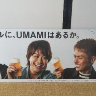 ☆SUNTORY  ザ・モルツ  販促物ボード☆