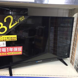 maxzen(マクスゼン)の液晶テレビのご紹介です【トレファク堺...