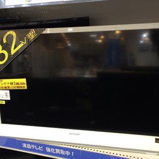 SHARP(シャープ)の液晶カラーテレビのご紹介【トレファク堺福田店】