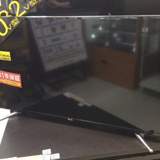 WIS液晶テレビのご紹介です【トレファク堺福田店】