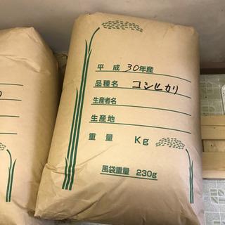 30年産 お米  30キロ  玄米 コシヒカリ