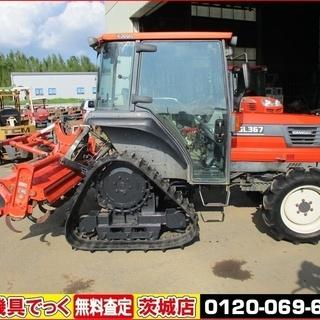 整備済み クボタ トラクター GL367 パワクロ 983h キ...