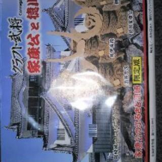 クラフト武将 家康公と徳川四天王 岡崎限定版