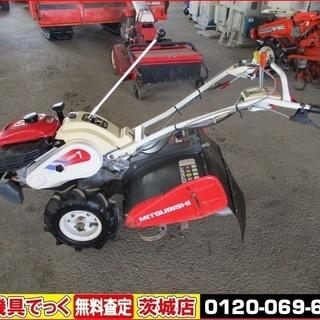 三菱 ガソリンエンジン 耕運機 MMR7 6.3馬力 正転/逆転...