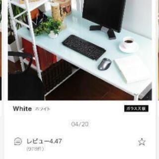 限定特化!!デスク・テーブル「訳あり家具」