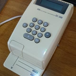 【中古】電動 小切手 チェックライター 売ります。
