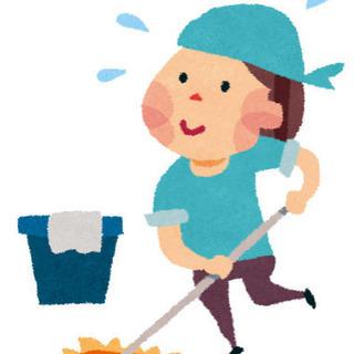 会社の清掃(事務所、トイレ、等) 週2〜3 時給 1500〜